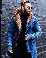 Парка мужская синяя под джинс с капюшоном длинная зимняя ТОП качества Турция