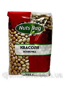 Квасоля бомбочка Nuts Bag 900 гр.