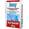 Штукатурка Knauf Rotband