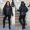 Куртка ветровка женская батал