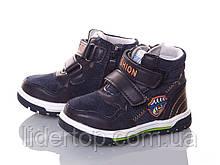 Ботинки Демисезон на Мальчика ТМ BBT 22-26