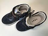 Ботинки Демисезон на Мальчика ТМ BBT 22-26, фото 2