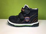 Ботинки Демисезон на Мальчика ТМ BBT 22-26, фото 3