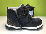 Ботинки Демисезон на Мальчика ТМ BBT 22-26, фото 5