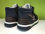 Ботинки Демисезон на Мальчика ТМ BBT 22-26, фото 8