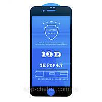 Защитное стекло 10D для Apple iPhone 7 черное, на весь экран (захисне скло 10д на айфон 7 чорне)