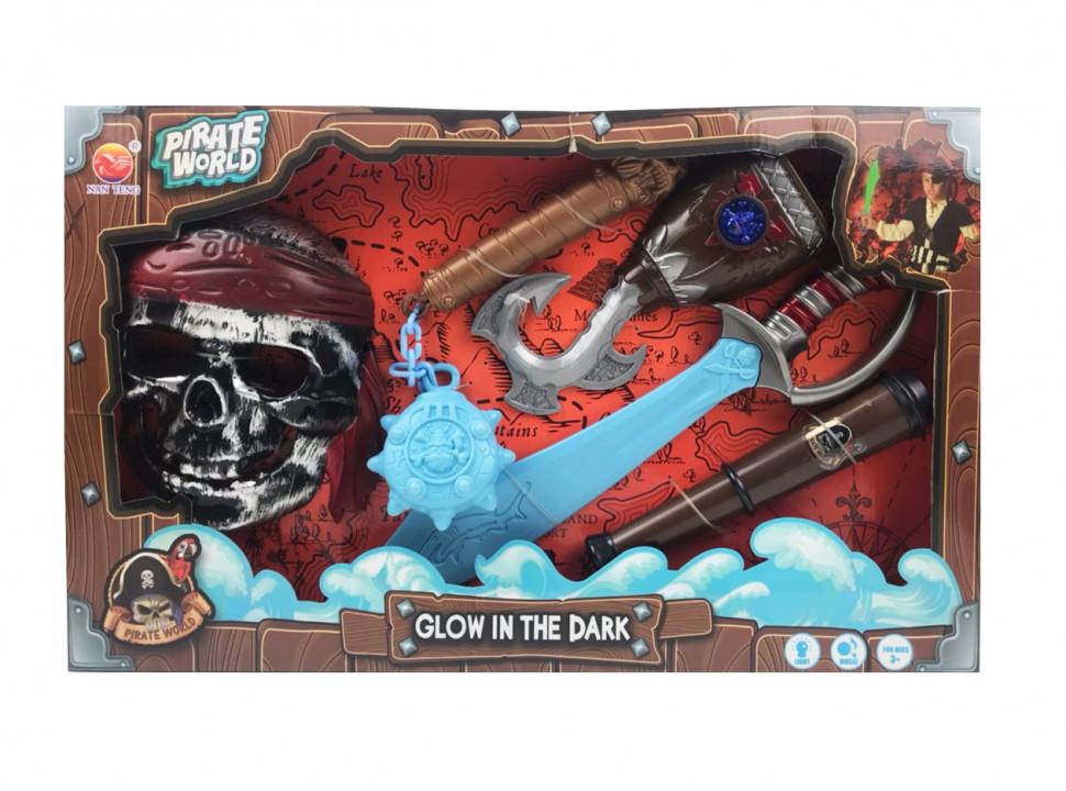 Игровой набор пирата B6618-1