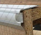Порожек угловой для ступеней А47*33 с LED подсветкой, фото 6