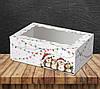 Новогодняя коробка Совушки / упаковка 10 шт