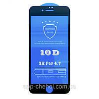 Защитное стекло 10D для Apple iPhone 8 черное, на весь экран (захисне скло 10д на айфон 8 чорне)