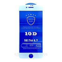 Защитное стекло 10D для Apple iPhone 7 белое, на весь экран (захисне скло 10д на айфон 7 біле)