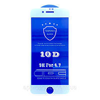 Защитное стекло 10D для Apple iPhone 8 белое, на весь экран (захисне скло 10д на айфон 8 біле)