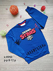 Турецкий батник с начесом Brawl Stars синий На рост 128 см