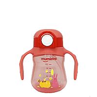 Поильник Mumlove c кнопкой 200 мл. (розовый), фото 1