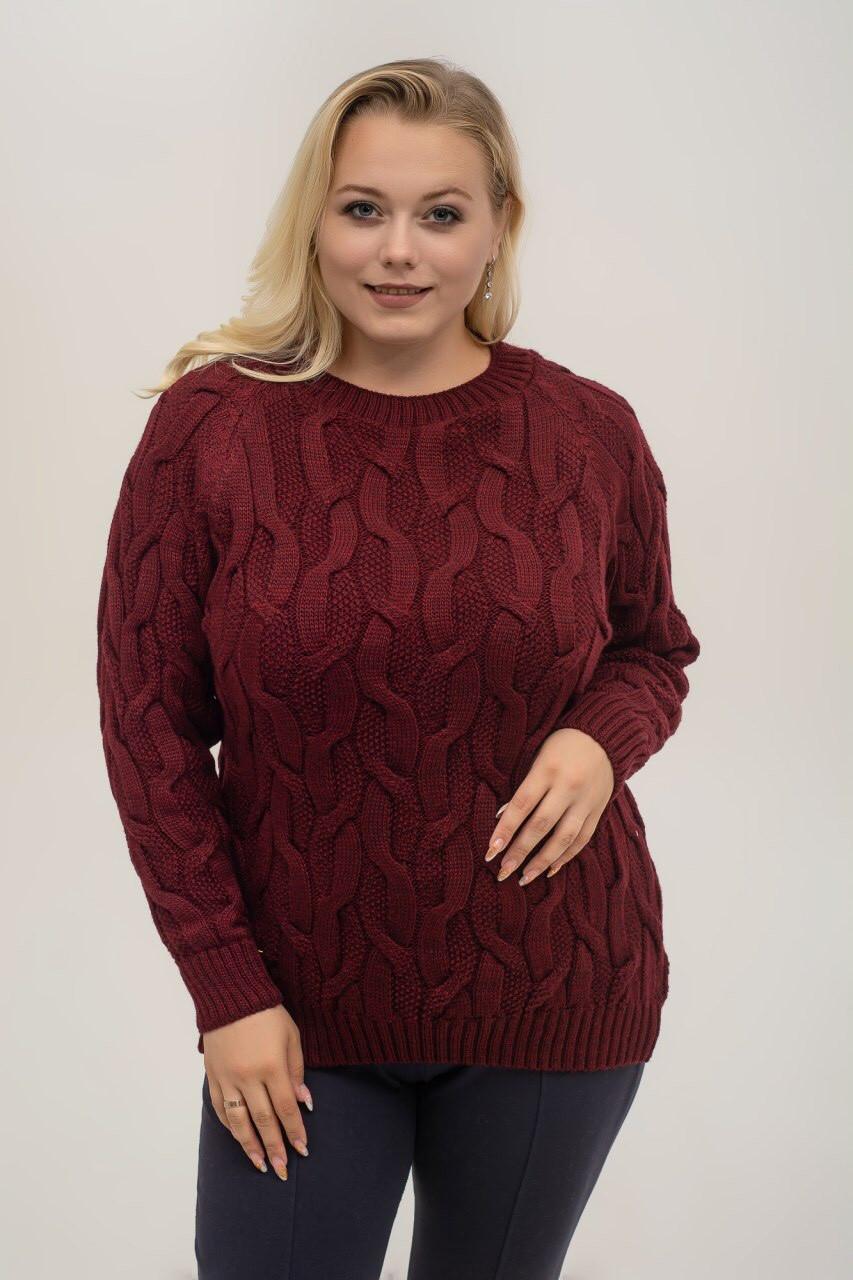 Большого размера свитер с трикотажными косичками 48-54 (в расцветках)