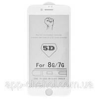 Защитное стекло 5D для Apple iPhone 8 белое, на весь экран (захисне скло 5д на айфон 8 біле)