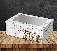 Новогодняя коробка Совушки / упаковка 10 штук