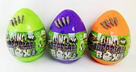 "Креативное творчество ""Dino Surprise Box"" набор для творчества большое яйцо динозавра"