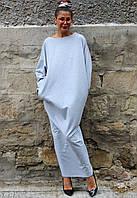 Платье мешок в пол свободного силуета