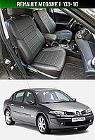 Чехлы на сиденья Renault Megane 2 '03-10 из Экокожи. Авточехлы Рено Меган 2