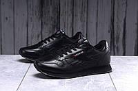 Кроссовки мужские 17792 ► Reebok Classic, черные . [Размеры в наличии: 43,44,45], фото 1