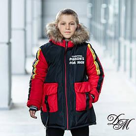 """Дитяча зимова куртка на флисовой підбивці для хлопчика """"Пенс """""""
