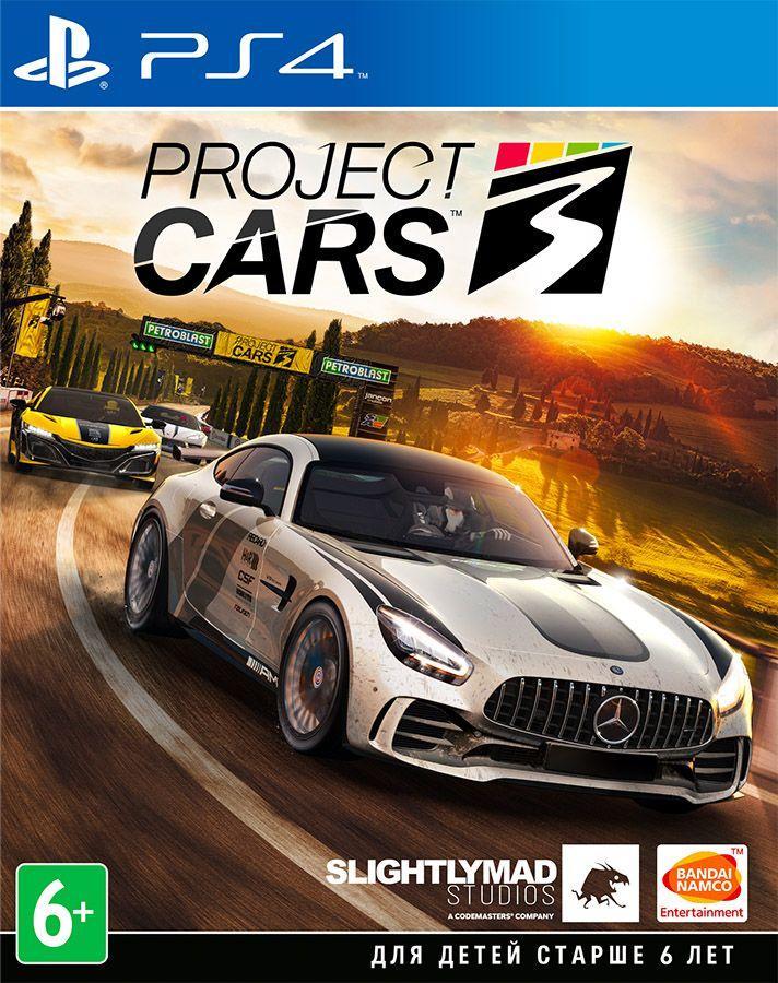Project Cars 3 (російські субтитри) PS4