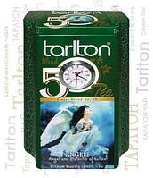 Чай зеленый крупнолистовой Тарлтон GP1 Angeli 200 г в жестяной банке с часами