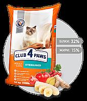 Клуб 4 лапы Премиум  корм  для стерилизованных кошек 14 кг