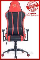 Компьютерное игровое геймерское детское кресло Вarsky Sportdrive Massage SDM-03