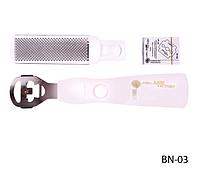 Набор для педикюра (комплект для удаления мозолей и огрубевших участков кожи) Lady Victory LDV BN-03 /22-2