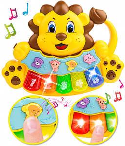 Музыкальная игрушка панель Лев от 12мес
