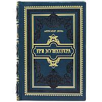 Книга в коже «Три мушкетера» А. Дюма
