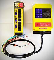 Пульт керування безпровідний крановий (пульт радіокерування тельферний) (1 передавач), фото 1