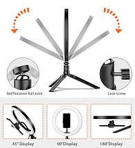 Кольцевая лампа для блогеров 30 см. диаметр PULUZ с мини-штативом, фото 3