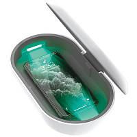 Стерилизатор с беспроводной зарядкой Gelius Pro UV Disinfection Box GP-UV001, фото 1