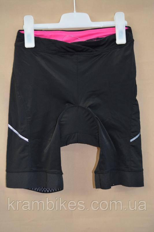 Велошорты женские Crivit - размер L, Чёрный/Розовый