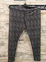 Велоштаны Crivit Sports - размер L/XL, Чёрный/Серый