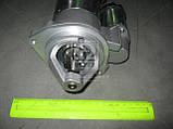 Стартер (5722.3708000) ВАЗ 2101-2107, 2121 (на пост. магнитах)  (ВИДЕО), фото 2