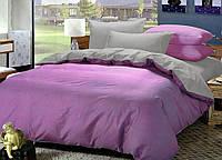 Комплекты однотонного постельного белья (Розово-серый)