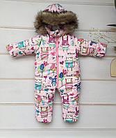 Детский зимний комбинезон, фото 1