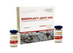 Биопласт-Дент-МК (мембрана 25х25мм/6.25см3)