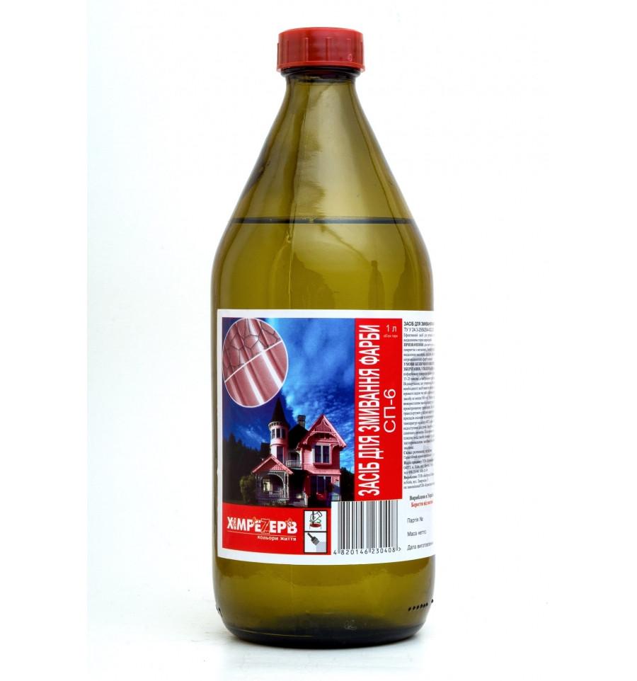 Средство для снятия краски СП-6 0,5 л Химрезерв