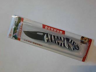 Нож раскладной Зебра в блистере
