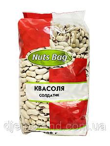 Фасоль солдатик Nuts Bag 900 гр.
