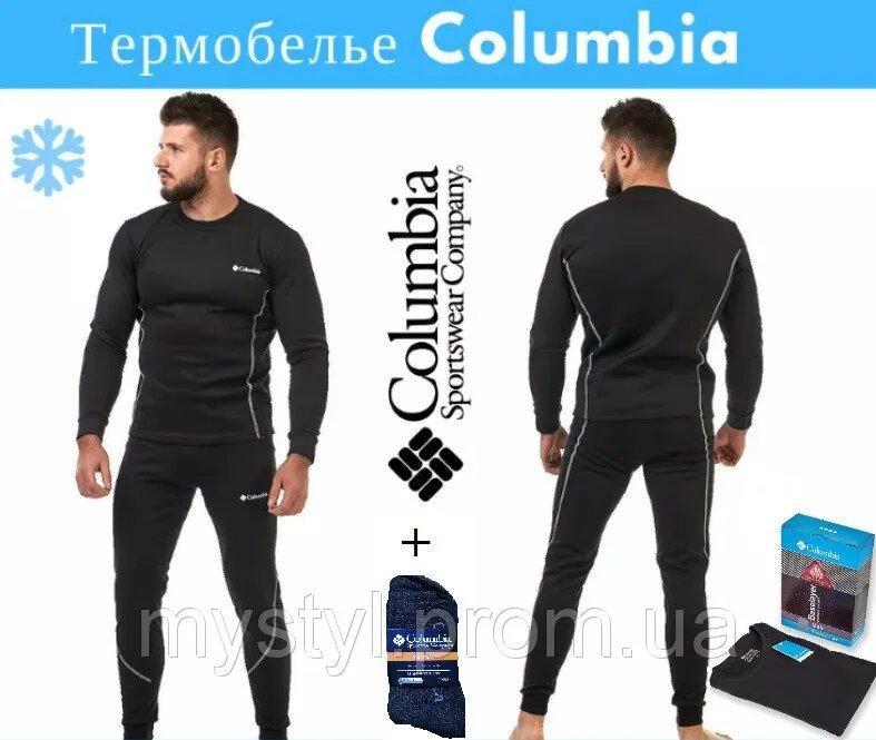 """Термобілизна чоловіча Columbia + термошкарпетки """"Columbia"""" у подарунок"""