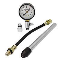 Компрессометр автомобільний бензиновий ХЗСО CMPR1605