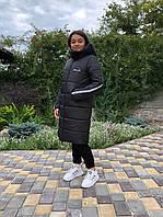 """Подростковое зимнее пальто """"Asiya"""" от производителя"""