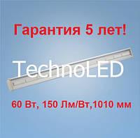 Промышленный светодиодный светильник 60 Вт 5000 К 1010 мм 160 Лм/Вт IP 65