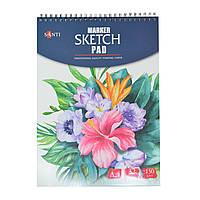 Альбом для скетч-маркеров Santi, А4, 32 л., 130 г/м2 код: 742612
